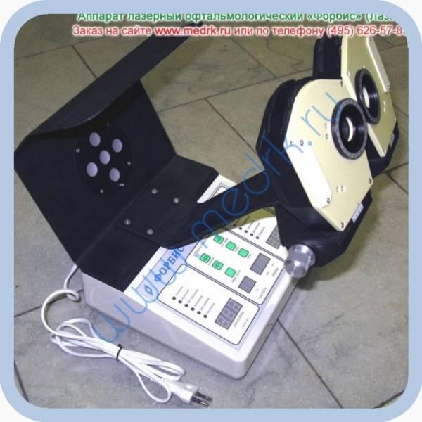 Приборы и аппараты для лечения глаз