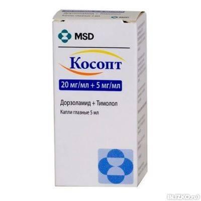 Препарат: косопт в аптеках москвы