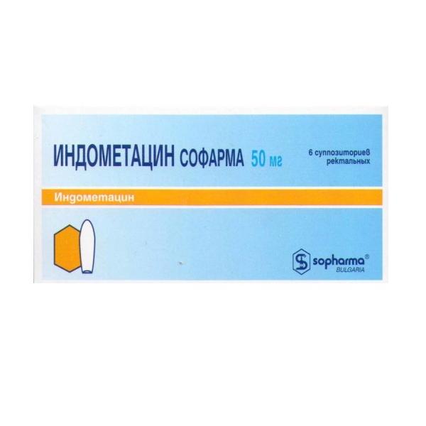 Индометацин аналоги и цены - поиск лекарств