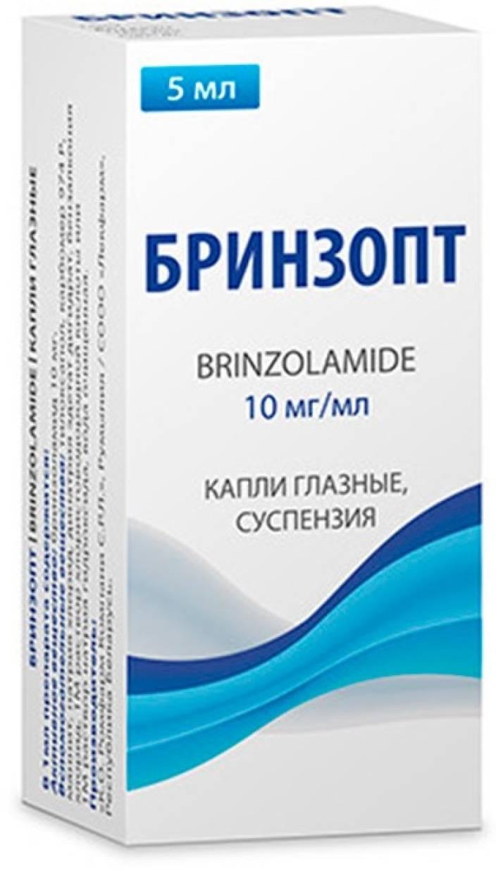Бринзопт – инструкция по применению глазных капель, аналоги