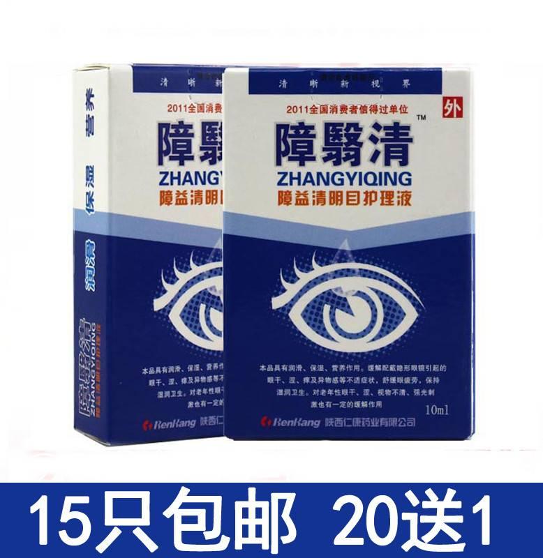 Капли от катаракты: какие лучше, глазные, список
