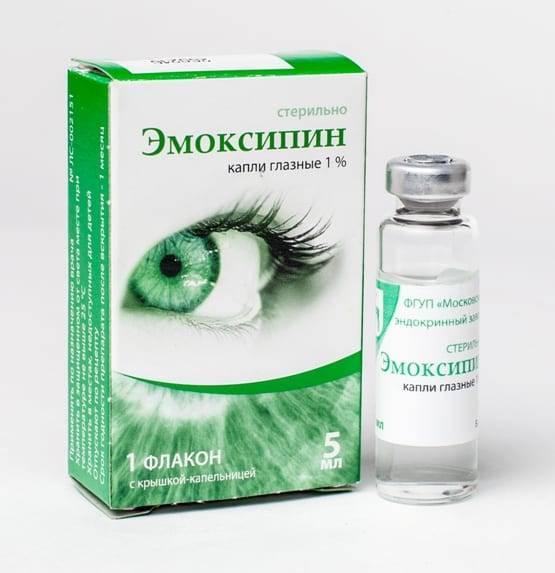 Какие капли лучше капать если лопнул сосуд в глазу - медицинский справочник medana-st.ru