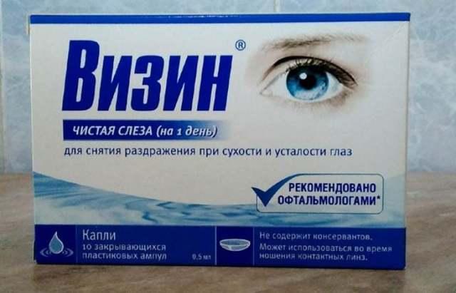 Топ 4 дешевых и эффективных аналогов глазных капель визин