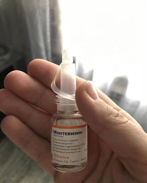 «монтевизин» — глазные капли