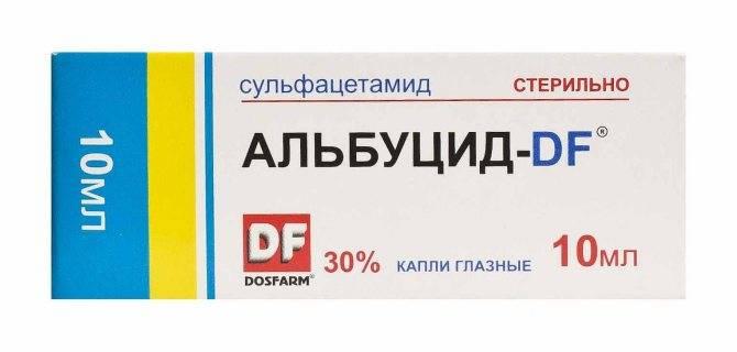 Глазные капли альбуцид: инструкция по применению, цена, отзывы, аналоги - medside.ru