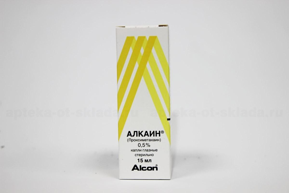 Глазные капли алкаин - состав, их использование, аналоги и отзывы