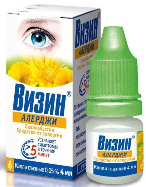Визин алерджи капли глазные - инструкция, цена, отзывы