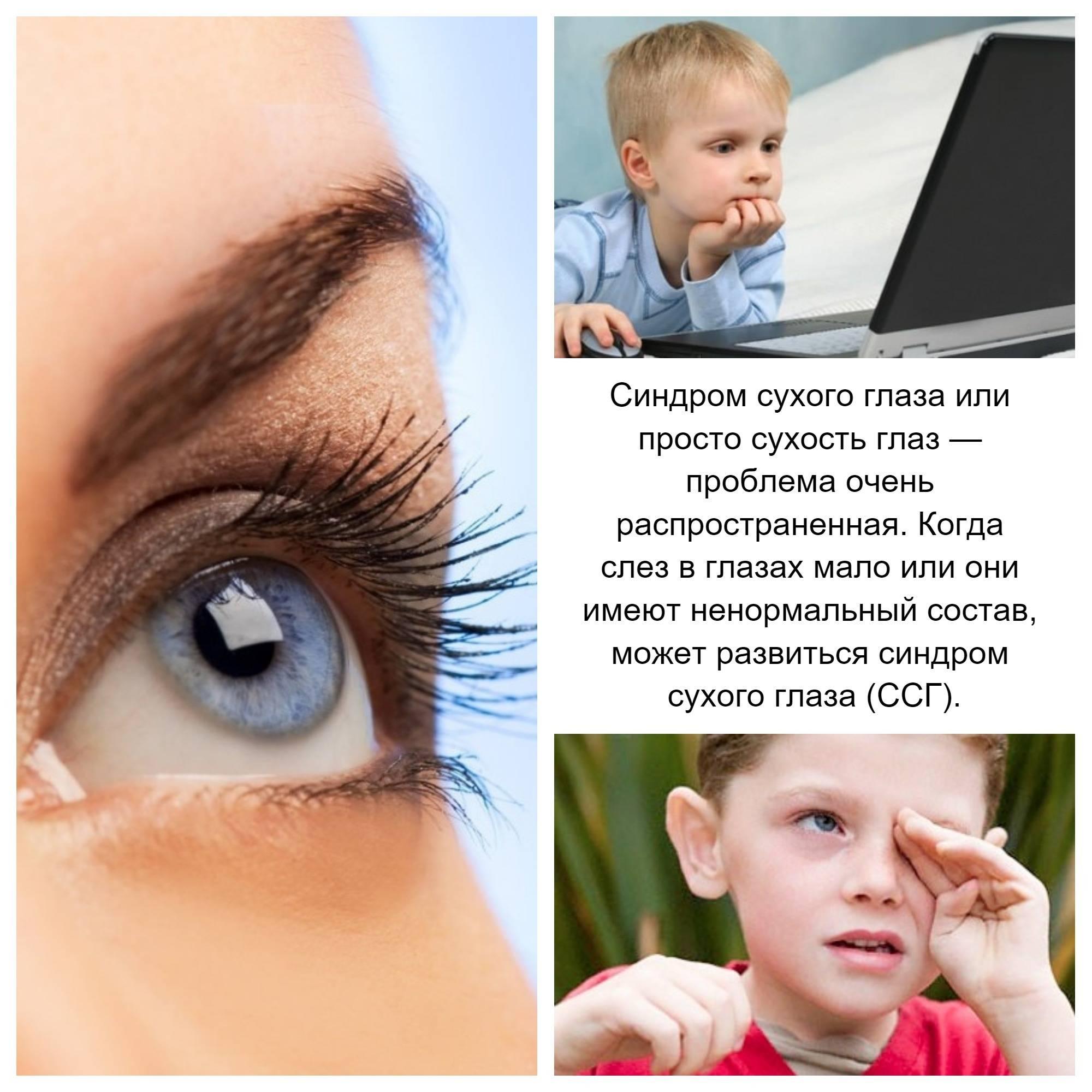 Почему ребенок моргает часто глазами как лечить