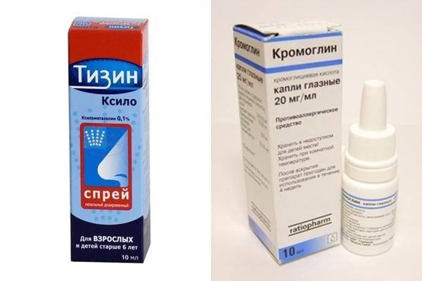 Кромоглин глазные капли - медицинский справочник medana-st.ru