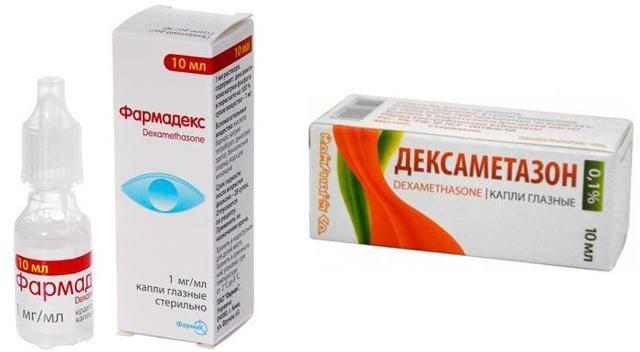 Мидакс капли глазные: инструкция, описание pharmprice - медицина - здорово!