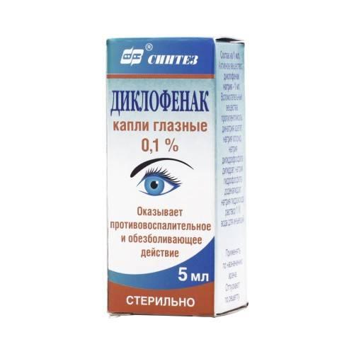 Глазные капли от боли в глазах — с обезболивающим эффектом