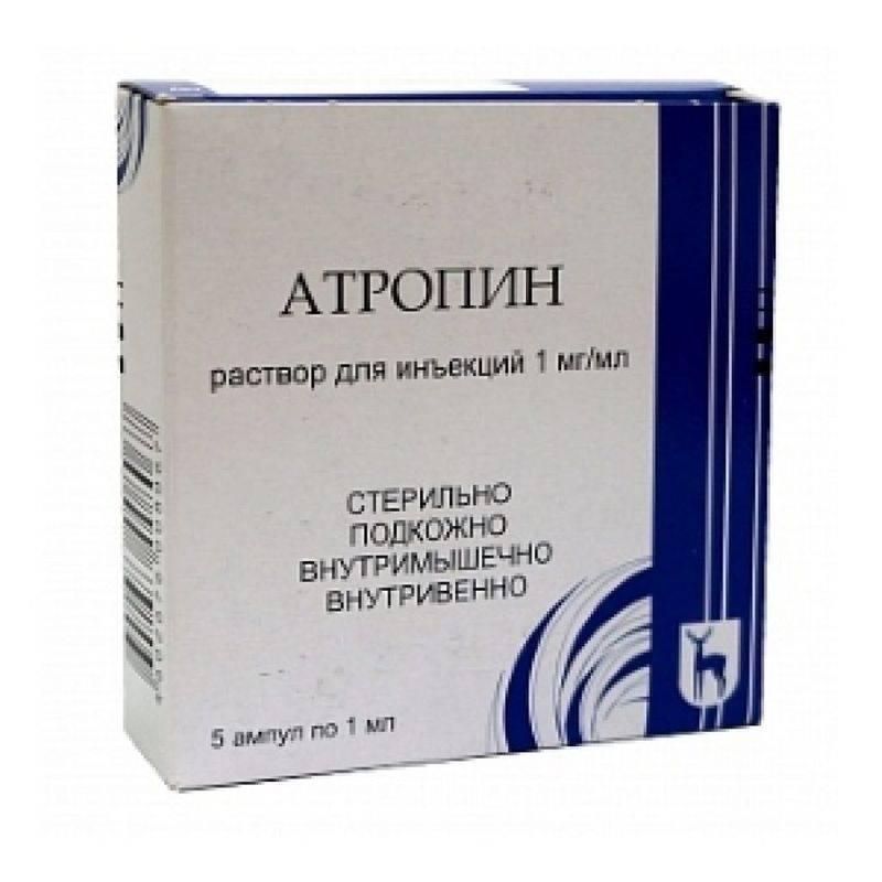 Глазные капли  атропин : показания, инструкция по применению, аналоги, отзывы