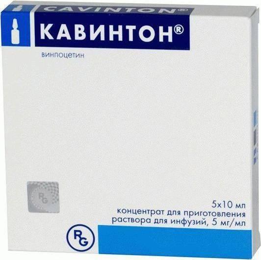 Дешевые аналоги и заменители препарата кавинтон в ампулах и таблетках