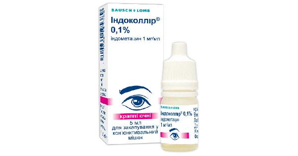 Индоколлир глазные капли – инструкция по применению, аналоги