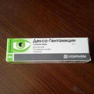 Глазная мазь декса-гентамицин: инструкция к препарату, отзывы, описание