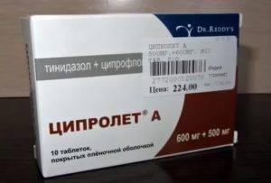 Российские и зарубежные заменители таблеток ципролет