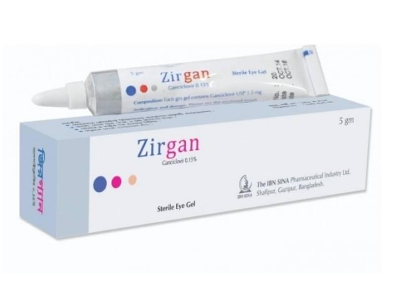 Инструкция по применению лекарственного препарата ган