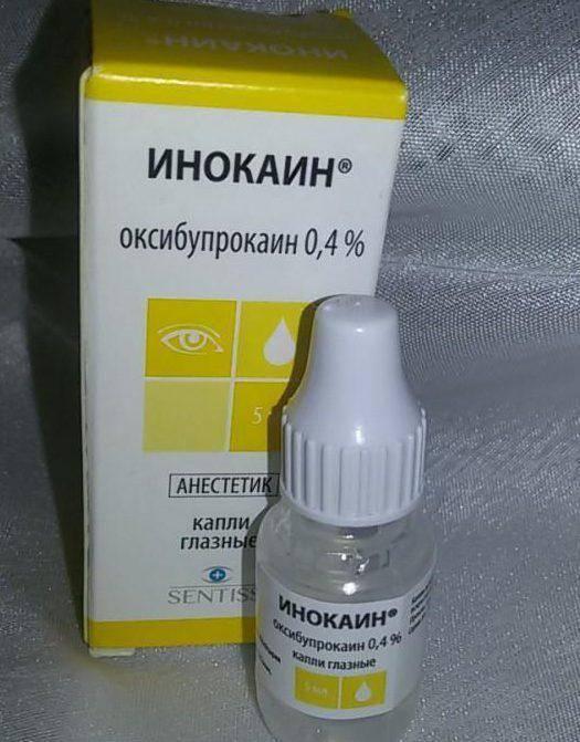 """Глазные капли """"инокаин"""": инструкция по применению, состав, показания и противопоказания - druggist.ru"""