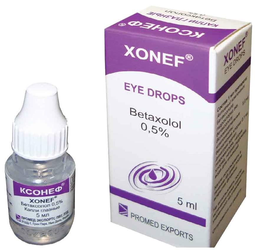 Купить ксонеф капли глазные 0,5% 5мл цена от 154руб в аптеках москвы дешево, инструкция по применению, состав, аналоги, отзывы