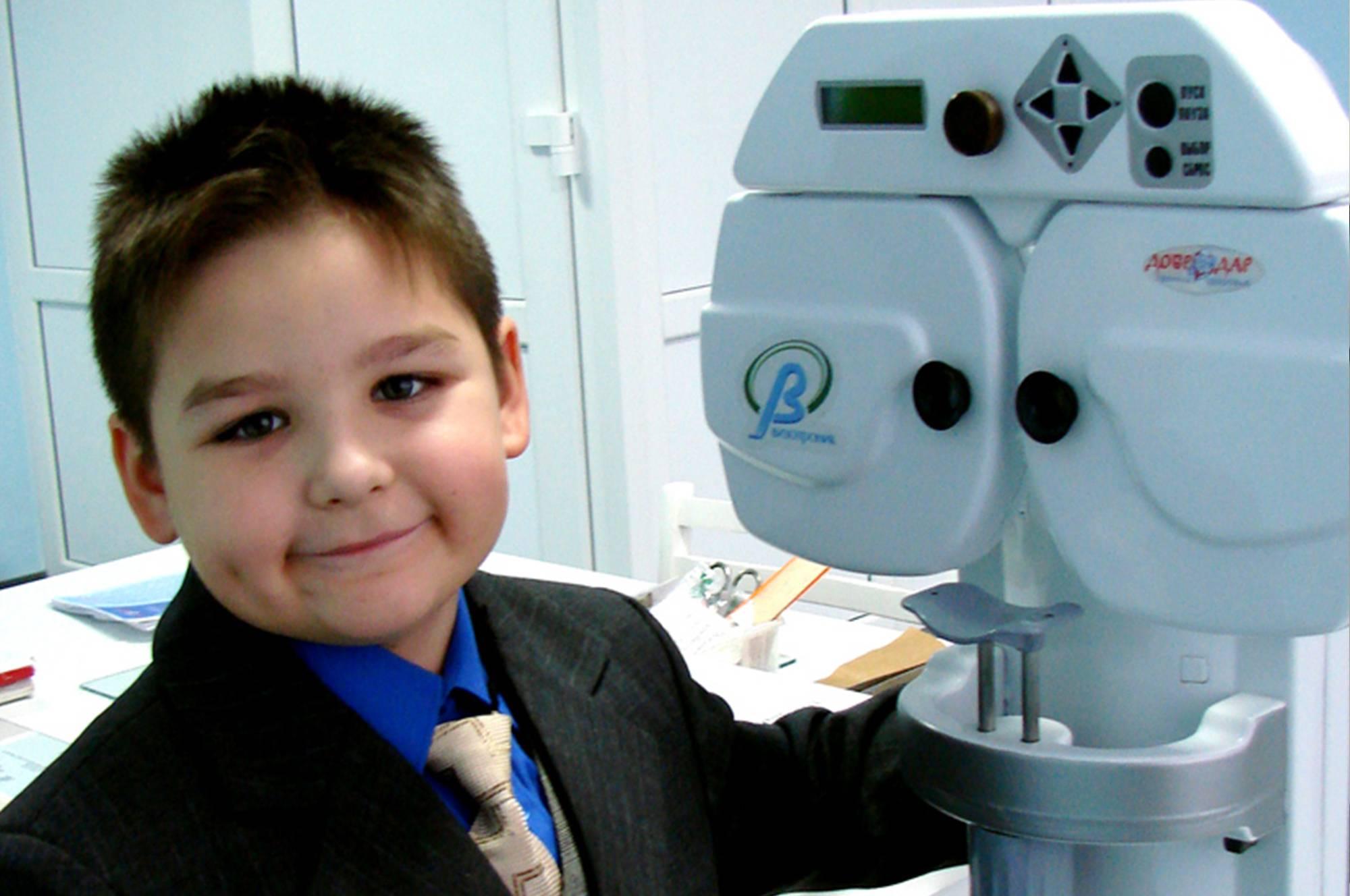 Как использовать аппарат визотроник для лечения глаз