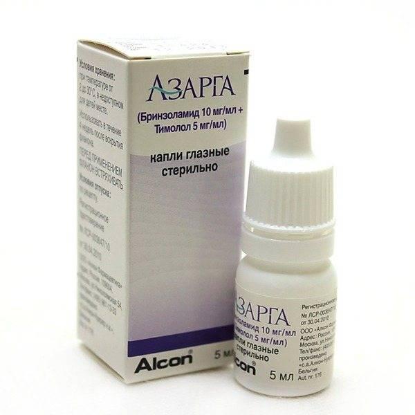 Азарга, капли для глаз: инструкция по применению, отзывы и аналоги, цены в аптеках