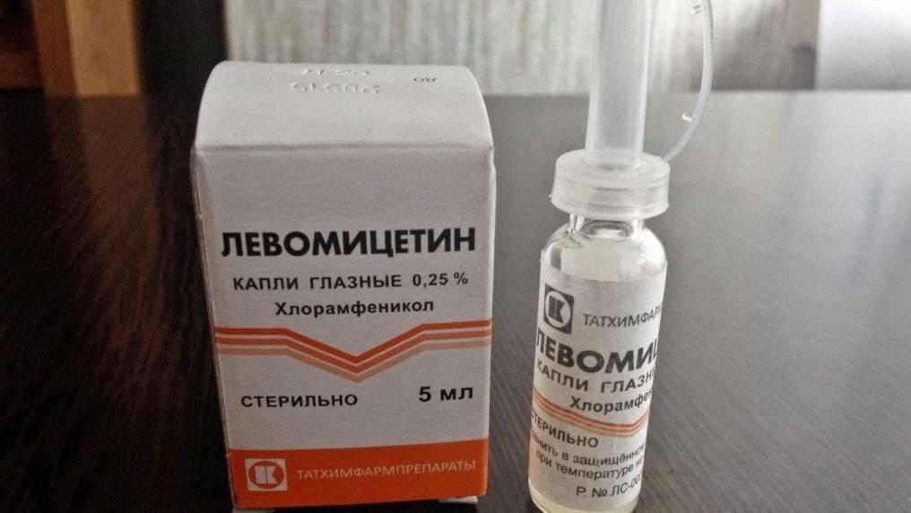«левомицетин» (глазные капли): цена в аптеках, инструкция по применению, аналоги