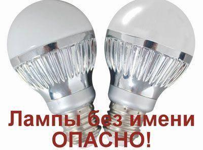 Вредны ли светодиодные лампы для здоровья человека отравление.ру вредны ли светодиодные лампы для здоровья человека