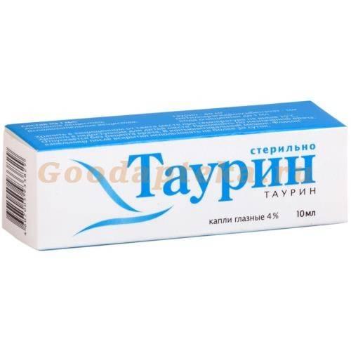 Глазные капли таурин: инструкция по применению, цена, отзывы - medside.ru