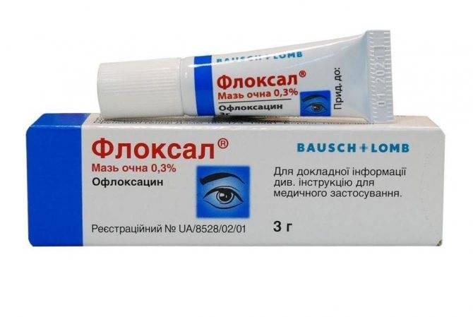 Быстрое и безопасное лечение ячменя на глазу у детей: капли, мази, народные примочки