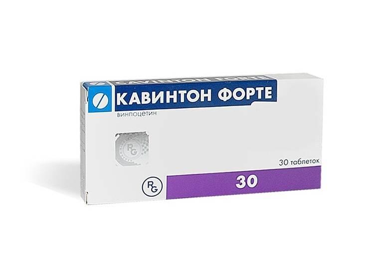 Кавинтон отзывы - лекарства - первый независимый сайт отзывов россии