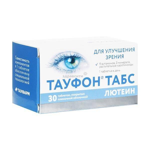 """Препараты для улучшения зрения - """"здоровое око"""""""