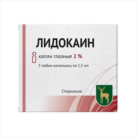 Капли для глаз лидокаин: инструкция по применению oculistic.ru капли для глаз лидокаин: инструкция по применению