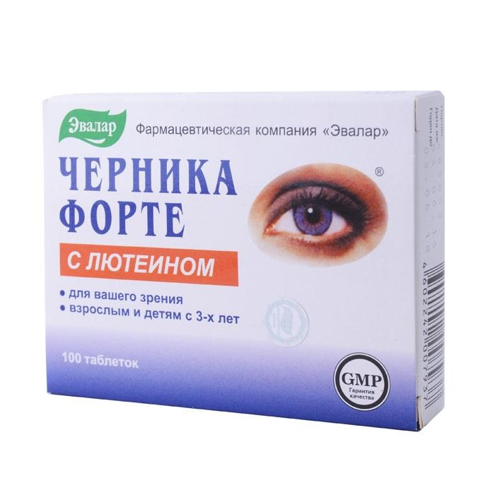 Витаминные капли для глаз, какие лучше витамины в глазных каплях для пожилых
