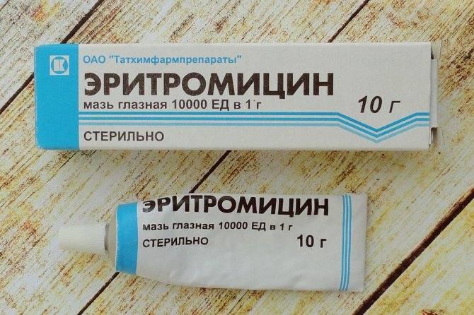 Офтоципро: мазь глазная - инструкция по применению, антибиотик широкого спектра действия от ячменя для взрослых и детей