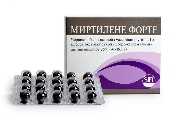 Миртилене форте аналоги и заменители - медицинский справочник medana-st.ru