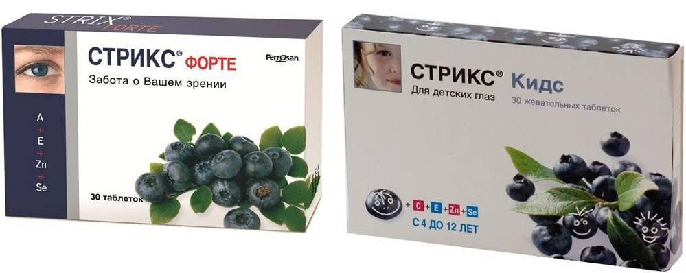 Стрикс кидс: цена, отзывы и инструкция по применению - medside.ru