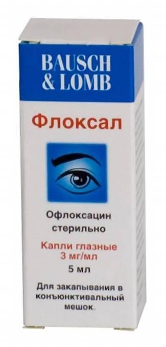 Глазные капли левофлоксацин