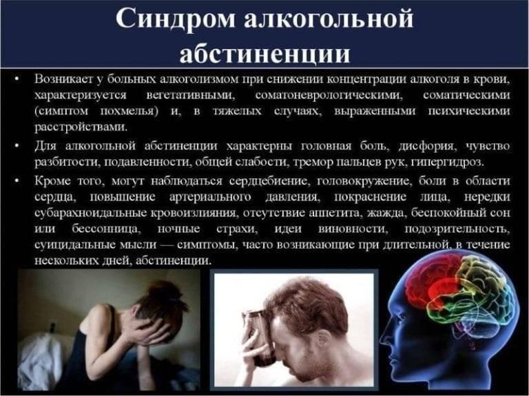 Алкоголь и зрение: влияние спиртного на хрусталик, роговицу, возможные патологии