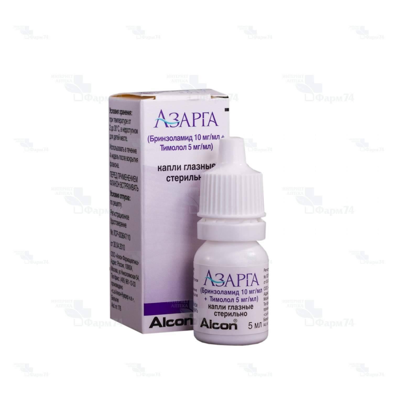 Капли для глаз бринзопт. для лечения глаукомы и снижения глазного давления