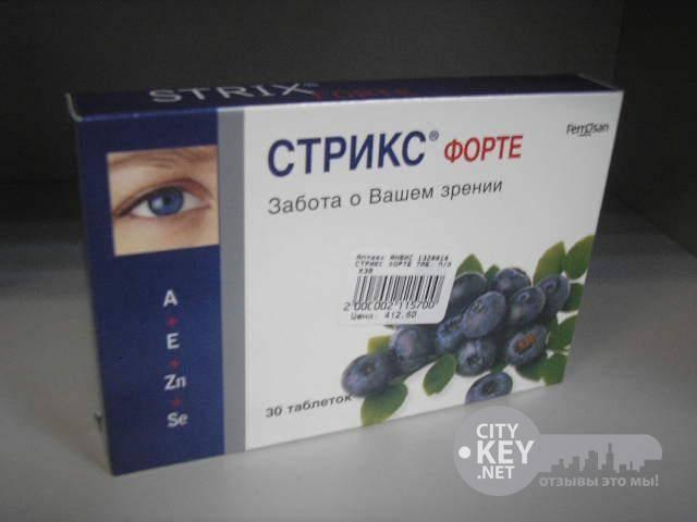 Стрикс, витамины для глаз: инструкция по применению, отзывы и аналоги, цены в аптеках