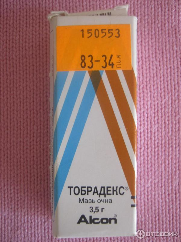 Глазные капли тобрадекс: состав, описание, показания, инструкция по применению, аналоги, отзывы