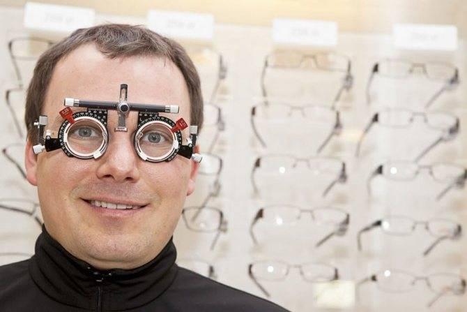 """Как привыкнуть к очкам? почему они мешают? способы и продолжительность привыкания. как """"победить"""" астигматические очки?   категория статей на тему очки"""