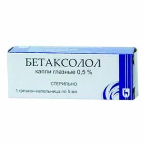 Бетаксолол, капли для глаз: инструкция по применению, аналоги, цена и отзывы