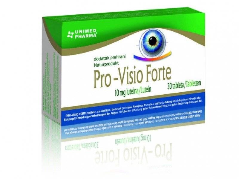 Про визио и про визио форте: инструкция по применению, цена, отзывы, аналоги витаминов - я здоров