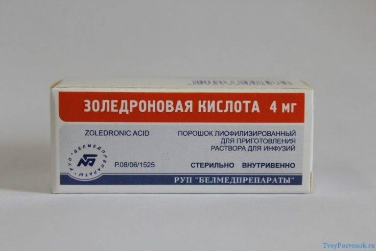 Аналоги препарата амлодипин с меньшими побочными эффектами