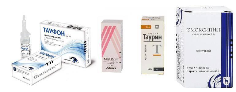 Витамины для сетчатки глаза - полезные препараты, комплексы и бады для укрепления и улучшения сосудов зрительной системы