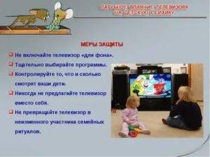 Телевизоры. часть 2. плазма или жк, шасси, диагональ, передача движения, цвет, влияние на зрение / хабр