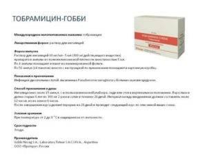 Ровамицин: аналоги дешевле, цена в аптеках, сравнение аналогов какой лучше