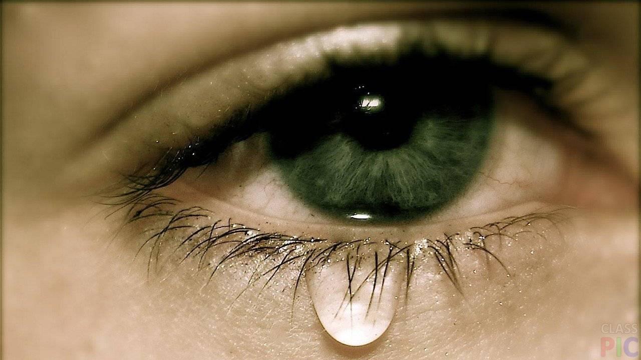 Почему глаза болят после слез что делать