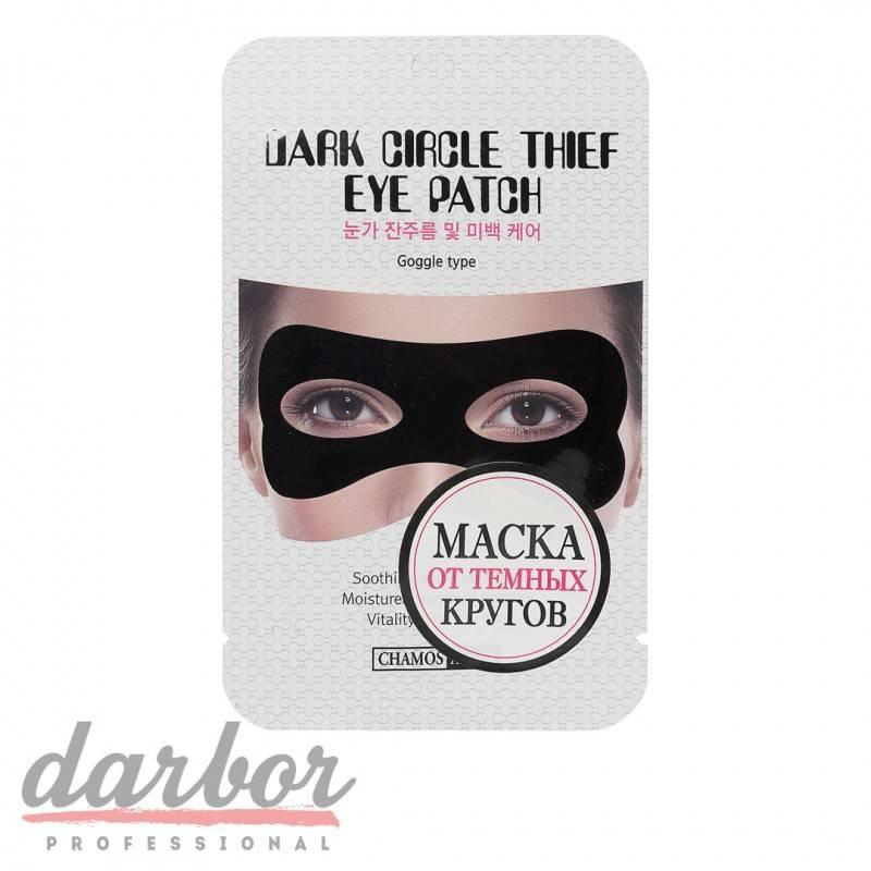 Топ-20 лучших домашних масок для век от морщин, темных кругов и не только